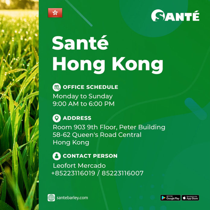 Sante Hong Kong Address